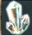 五帝素材千年結晶
