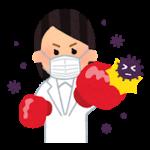 新型コロナウイルス予防