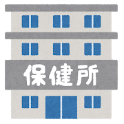新型コロナ保健所